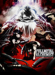 Fullmetal Alchemist: Brotherhood: Part 4 Poster
