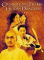 Crouching Tiger, Hidden Dragon | filmes-netflix.blogspot.com.br