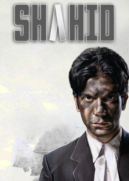 Shahid Netflix AR (Argentina)