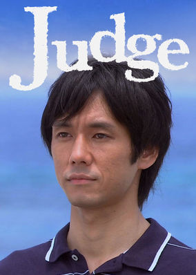 Judge I - Season 1
