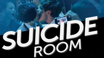 Netflix box art for @Suicide Room