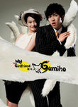 My Girlfriend Is a Gumiho Poster