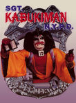 Sgt. Kabukiman, N.Y.P.D. Poster