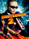 The Bodyguard 2 (2007)