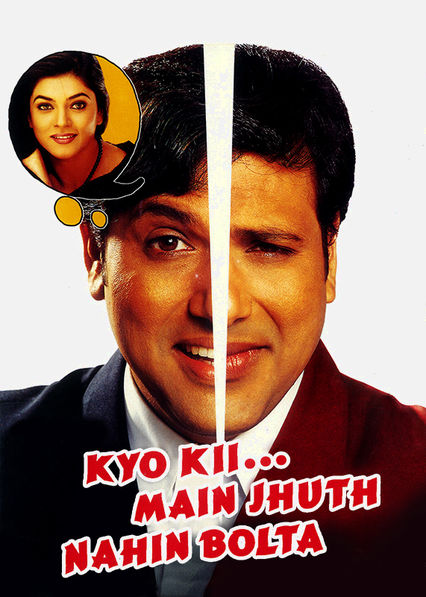 Kyo Kii... Main Jhuth Nahin Bolta Netflix IN (India)