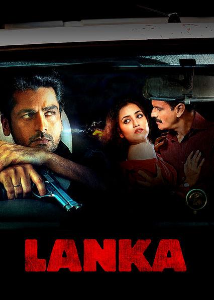 Lanka Netflix IN (India)