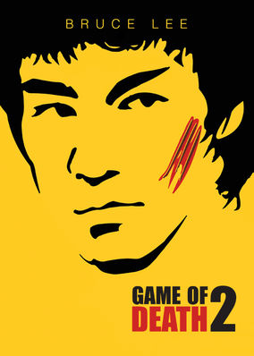 Game of Death II, The