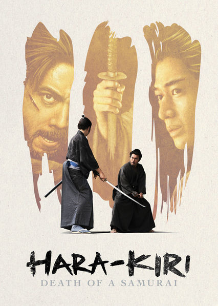 Hara-Kiri: Death of a Samurai Netflix ES (España)
