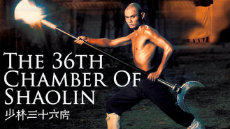Netflix box art for The 36th Chamber Of Shaolin