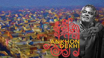 Netflix box art for Ankhon Dekhi