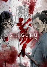 Shigurui: Death Frenzy