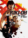 Riki-Oh: The Story of Ricky Poster