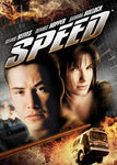 Speed | filmes-netflix.blogspot.com