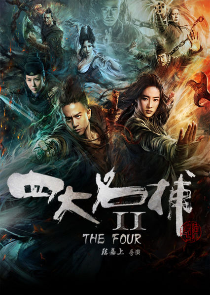 The Four 2 Netflix AR (Argentina)