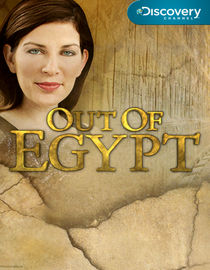 Out of Egypt: Eye for an Eye