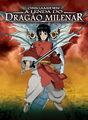 Onigamiden a Lenda do Dragão Milenar | filmes-netflix.blogspot.com