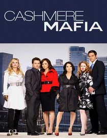 Cashmere Mafia: The Complete Series: Yours, Mine and Hers